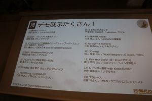 3J0A9486